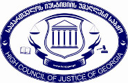 High Council of Justice of Georgia