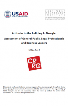 Attitudes towards the judicial system in Georgia 2014