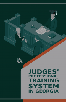 Judges Professional Training System in Georgia