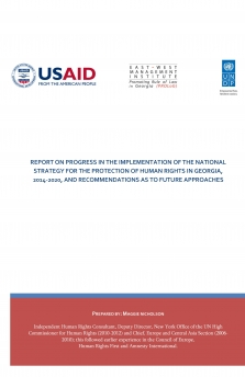 Report on Progress of National Human Rights Strategy 2014-2020 Implementation