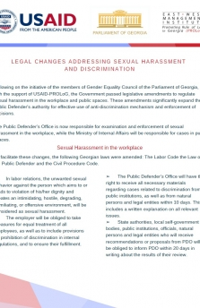 Legal Changes Addressing Sexual Harassment and Discrimination