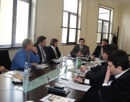 First meeting of the Commercial Law Advisory Committee