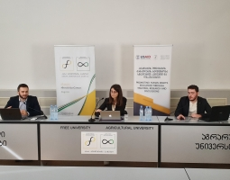 Free University Tbilisi Hosts Online Presentation of Amicus Briefs
