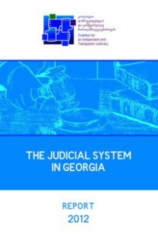 The judicial system in Georgia