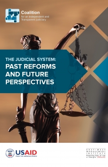 The Judicial System: Past Reforms and Future Perspectives