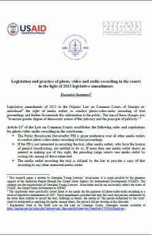 Analysis of Legislation and Practice of Photo, Video, and Audio Recording in Georgian Courts in the Context of the 2013 Legislative Amendments
