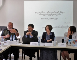 Activities Supported by USAID/PROLoG to Promote Legal Ethics in Georgia