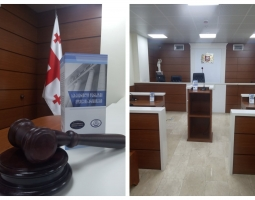 Principles of Courtroom Decorum Piloted at Tbilisi City Court (ka)