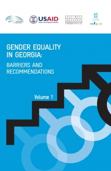 Gender Equality in Georgia: Barriers and Recommendations Vol. 1