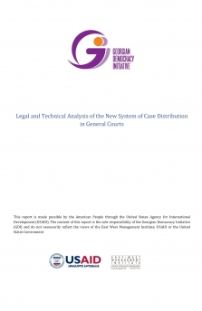 Legal and Technical Analysis of the New System of Case Distribution in General Courts