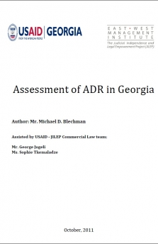 Assessment of ADR in Georgia