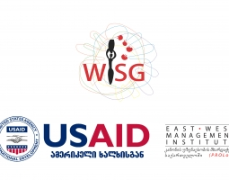 USAID/PROLoG Supports New Project for Women's Initiatives Supporting Group