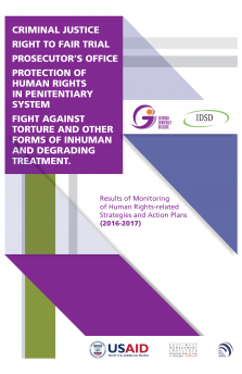 GDI - Results of Monitoring of Human Rights-related Strategies and Action Plans (2016-2017)