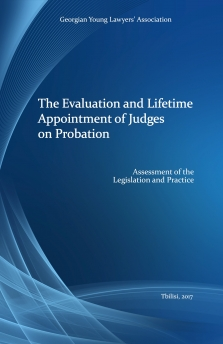The Evaluation and Lifetime Appointment of Judges on Probation