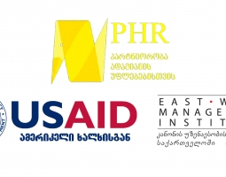 PHR Protects the Rights of a Child