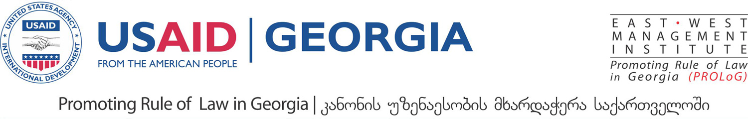 Promoting Rule of Law in Georgia (PROLoG) Activity